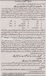Taleem Solved Past Paper 1st year 2013 Karachi Board4