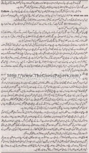 Taleem Solved Past Paper 1st year 2013 Karachi Board5