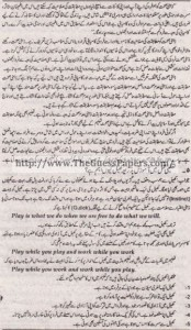 Taleem Solved Past Paper 1st year 2014 Karachi Board10