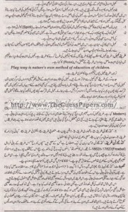 Taleem Solved Past Paper 1st year 2014 Karachi Board11