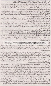 Taleem Solved Past Paper 1st year 2014 Karachi Board12