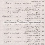 Taleem Solved Past Paper 1st year 2015 Karachi Board