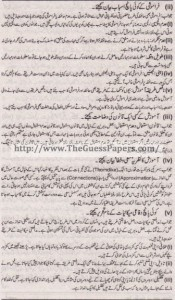 Taleem Solved Past Paper 1st year 2014 Karachi Board2