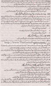 Taleem Solved Past Paper 1st year 2014 Karachi Board3