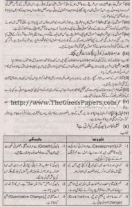 Taleem Solved Past Paper 1st year 2014 Karachi Board4