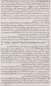 Taleem Solved Past Paper 1st year 2014 Karachi Board8