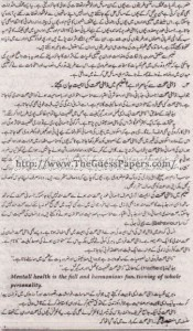 Taleem Solved Past Paper 1st year 2014 Karachi Board9
