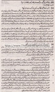 Tarekh-e-Aam Solved Past Paper 1st year 2011 Karachi Board2