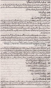 Tarekh-e-Aam Solved Past Paper 1st year 2011 Karachi Board3