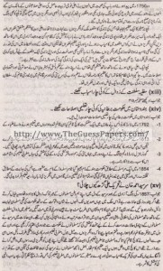 Tarekh-e-Aam Solved Past Paper 1st year 2011 Karachi Board4