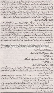 Tarekh-e-Aam Solved Past Paper 1st year 2013 Karachi Board3