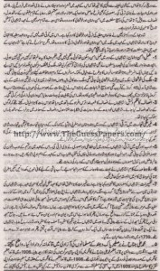Tarekh-e-Aam Solved Past Paper 1st year 2013 Karachi Board7