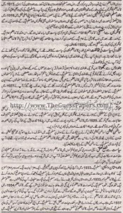 Tarekh-e-Aam Solved Past Paper 1st year 2013 Karachi Board8