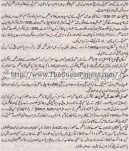 Tarekh-e-Aam Solved Past Paper 1st year 2013 Karachi Board9