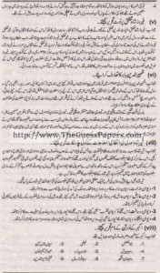 Tarekh-e-Aam Solved Past Paper 1st year 2014 Karachi Board2