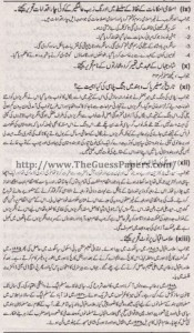 Tarekh-e-Aam Solved Past Paper 1st year 2014 Karachi Board3