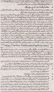 Tarekh-e-Aam Solved Past Paper 1st year 2014 Karachi Board7