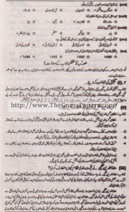 Tarekh-e-Aam Solved Past Paper 1st year 2015 Karachi Board1
