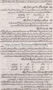 Tarekh-e-Aam Solved Past Paper 1st year 2015 Karachi Board2