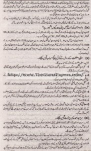 Tarekh-e-Aam Solved Past Paper 1st year 2015 Karachi Board3