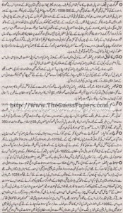 Tarekh-e-Aam Solved Past Paper 1st year 2015 Karachi Board6