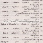 Tarekh-e-Aam Solved Past Paper 1st year 2015 Karachi Board