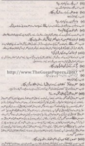 Tarekh-e-Islam Solved Past Paper 1st year 2011 Karachi Board2