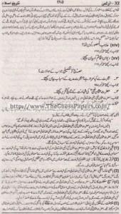 Tarekh-e-Islam Solved Past Paper 1st year 2011 Karachi Board3