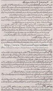 Tarekh-e-Islam Solved Past Paper 1st year 2011 Karachi Board4