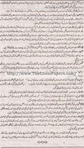 Tarekh-e-Islam Solved Past Paper 1st year 2011 Karachi Board5