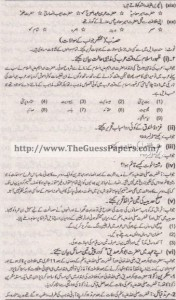 Tarekh-e-Islam Solved Past Paper 1st year 2012 Karachi Board1