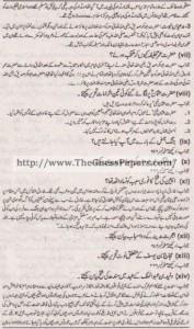 Tarekh-e-Islam Solved Past Paper 1st year 2012 Karachi Board2