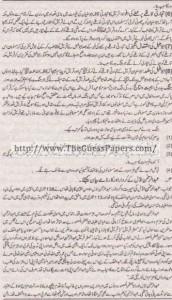 Tarekh-e-Islam Solved Past Paper 1st year 2012 Karachi Board4