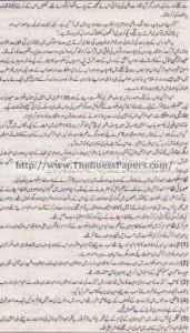 Tarekh-e-Islam Solved Past Paper 1st year 2012 Karachi Board5