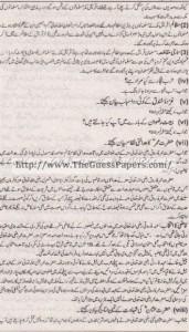 Tarekh-e-Islam Solved Past Paper 1st year 2013 Karachi Board2