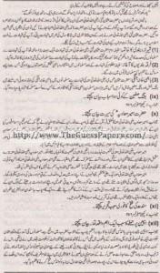 Tarekh-e-Islam Solved Past Paper 1st year 2013 Karachi Board3
