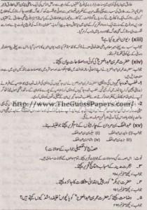 Tarekh-e-Islam Solved Past Paper 1st year 2013 Karachi Board4