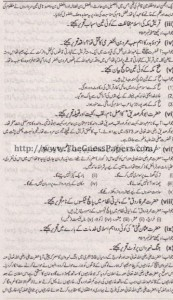 Tarekh-e-Islam Solved Past Paper 1st year 2014 Karachi Board2