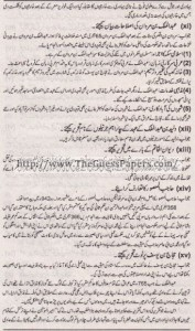 Tarekh-e-Islam Solved Past Paper 1st year 2014 Karachi Board3