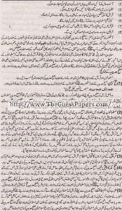 Tarekh-e-Islam Solved Past Paper 1st year 2014 Karachi Board5