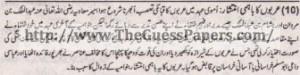 Tarekh-e-Islam Solved Past Paper 1st year 2014 Karachi Board8