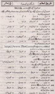 Tarekh-e-Islam Solved Past Paper 1st year 2015 Karachi Board