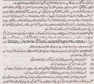 Tarekh-e-Islam Solved Past Paper 1st year 2015 Karachi Board10