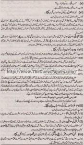 Tarekh-e-Islam Solved Past Paper 1st year 2015 Karachi Board2