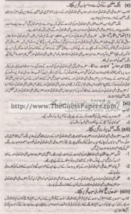 Tarekh-e-Islam Solved Past Paper 1st year 2015 Karachi Board3