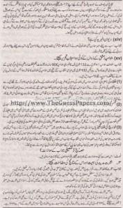 Tarekh-e-Islam Solved Past Paper 1st year 2015 Karachi Board4