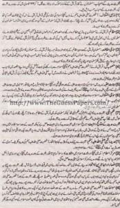 Tarekh-e-Islam Solved Past Paper 1st year 2015 Karachi Board5