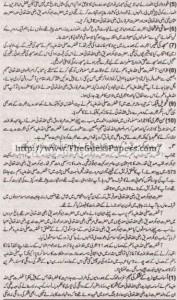 Tarekh-e-Islam Solved Past Paper 1st year 2015 Karachi Board6
