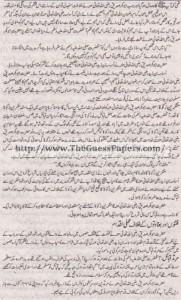 Tarekh-e-Islam Solved Past Paper 1st year 2015 Karachi Board7
