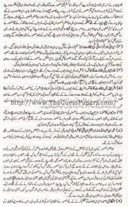 Tarekh-e-Islam Solved Past Paper 2nd year 2015 Karachi Board